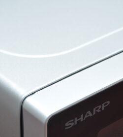 Lò vi sóng Sharp R-205VN(S) 20 lít 6