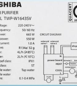 Máy lọc nước NÓNG - LẠNH RO Toshiba TWP-W1643SV - 4 lõi 15