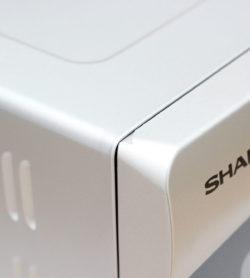 Lò vi sóng Sharp R-25D1(S)VN 22 lít 12