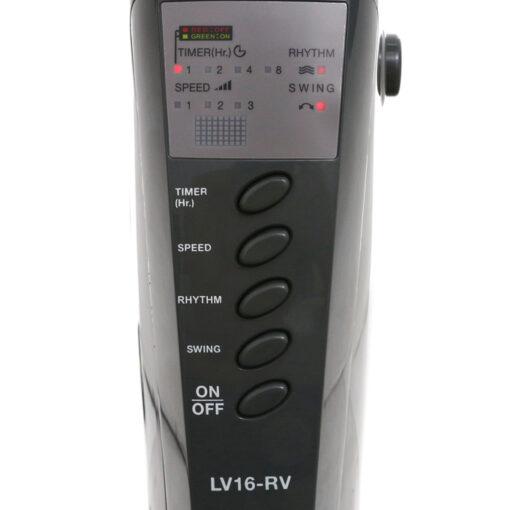 Quạt đứng Mitsubishi LV16-RV( xám trắng,xanh,đỏ,xám đậm) – Có Remote 3